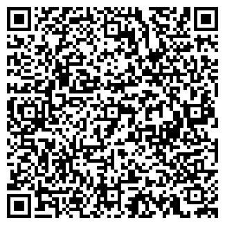 QR-код с контактной информацией организации КОРВЕТ, ЗАО