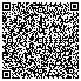 QR-код с контактной информацией организации КТИСИС, ООО