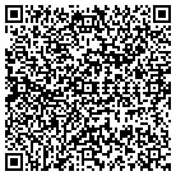 QR-код с контактной информацией организации МБК-ГРУПП, ООО