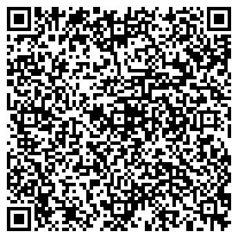 QR-код с контактной информацией организации МОДЕРН КУПЕ