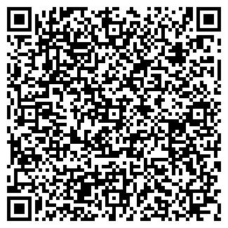 QR-код с контактной информацией организации ОРАЛАКС