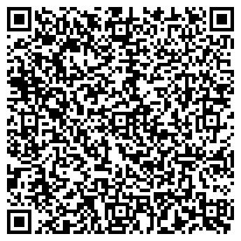 QR-код с контактной информацией организации РЕГАР, ООО