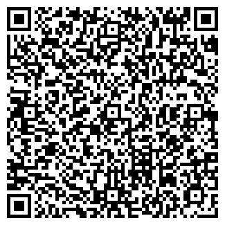 QR-код с контактной информацией организации РИТЭН