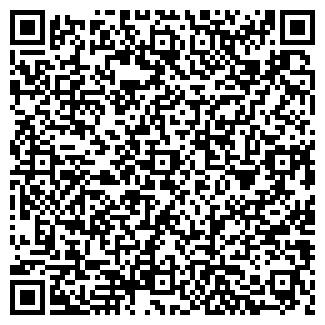 QR-код с контактной информацией организации РУСМАСТЕР
