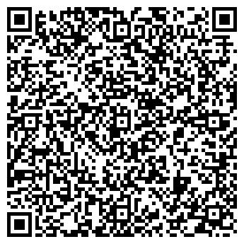QR-код с контактной информацией организации СИБИРСКИЙ МЕТАЛЛ ДИЗАЙН