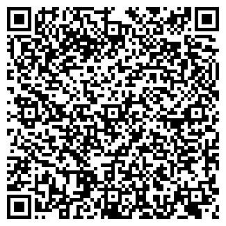QR-код с контактной информацией организации СИБСТРОЙ