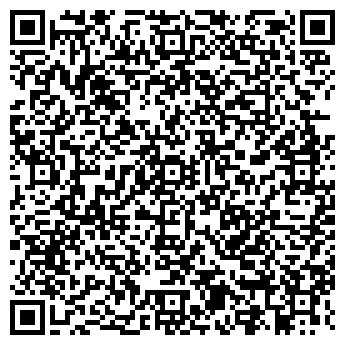 QR-код с контактной информацией организации СИТИ-СТРОЙ, ООО