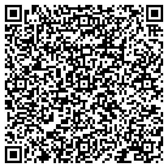 QR-код с контактной информацией организации СТРОЙТРЕСТ-43 УММ, ОАО