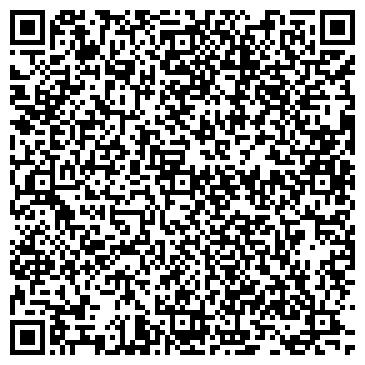 QR-код с контактной информацией организации ШАФТ ПРОИЗВОДСТВЕННАЯ КОМПАНИЯ, ООО