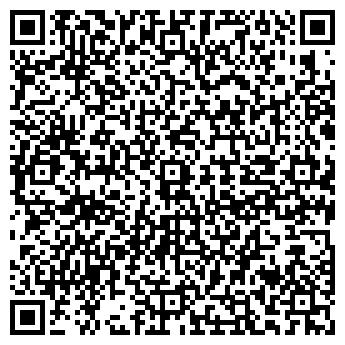 QR-код с контактной информацией организации ЭМАССРК, ООО