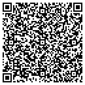 QR-код с контактной информацией организации ЭТРО-СЕРВИС