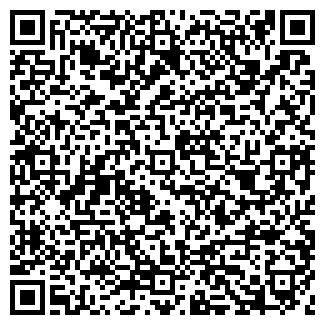 QR-код с контактной информацией организации АЛГА, НПФ
