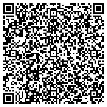 QR-код с контактной информацией организации ВЕГА-ТЕРМОПЛАСТ, ООО
