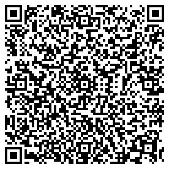 QR-код с контактной информацией организации ГРАНЬ-ТРЕЙД, ООО