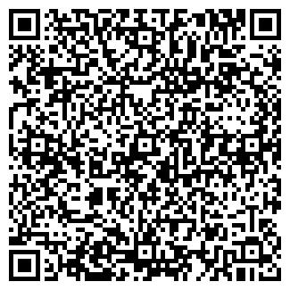 QR-код с контактной информацией организации ИВЕС, ООО