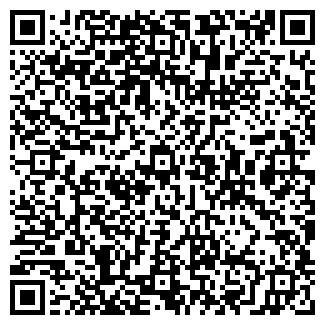 QR-код с контактной информацией организации ИНВЕРТ, ООО