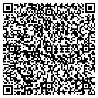 QR-код с контактной информацией организации ЛАЙТ КЕМИ, ООО