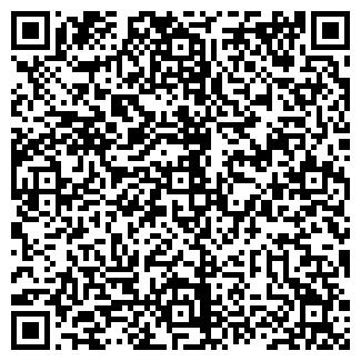 QR-код с контактной информацией организации ЛИДЕР-Н, ООО