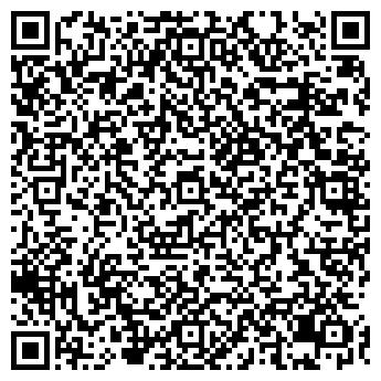 QR-код с контактной информацией организации СТБ-ПЛАСТИК, ОАО