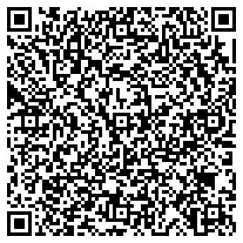 QR-код с контактной информацией организации ХИМСЕРВИС