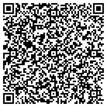 QR-код с контактной информацией организации ЭКРОС, ЗАО