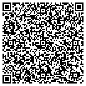 QR-код с контактной информацией организации АЛЬФА-ТИШУ, ООО