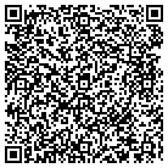 QR-код с контактной информацией организации БИК-СИБИРЬ, ООО