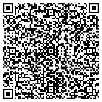 QR-код с контактной информацией организации БУМТРЕЙД