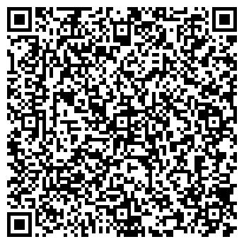 QR-код с контактной информацией организации КРАСНЫЙ РЕКОРД, ОАО
