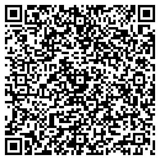 QR-код с контактной информацией организации НАРТЭК