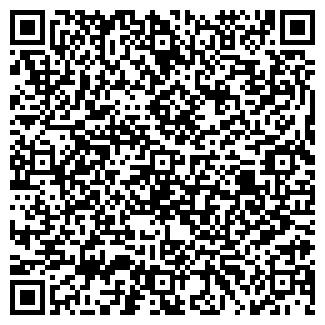 QR-код с контактной информацией организации ЭДГАЛ