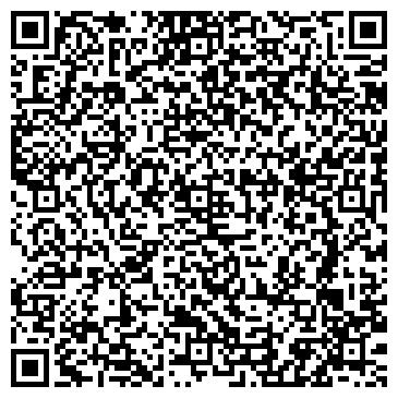 QR-код с контактной информацией организации ПОСТЕЛЬНОЕ БЕЛЬЕ ДОНЕЦКОЙ ФАБРИКИ