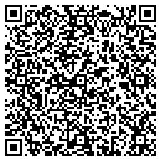 QR-код с контактной информацией организации ООО ШАКЛИН