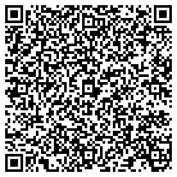 QR-код с контактной информацией организации АРТ-НОВОСИБИРСК, ООО