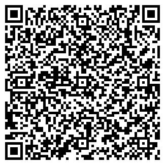 QR-код с контактной информацией организации ВАЛЕОС, ООО