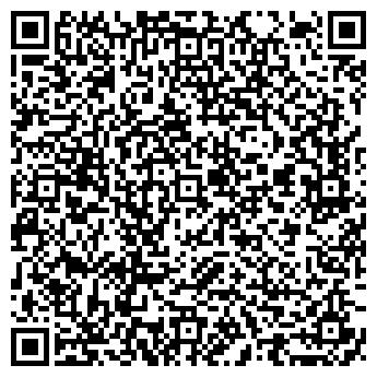 QR-код с контактной информацией организации ВАРИАНТ-Х, ООО