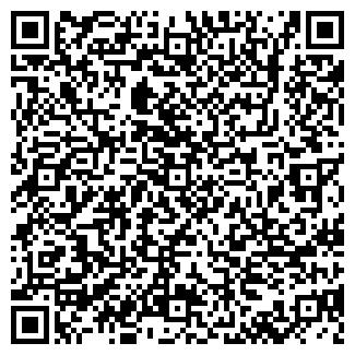 QR-код с контактной информацией организации ВУЛХАУЗ, ООО