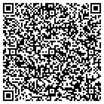 QR-код с контактной информацией организации ДОМ-ТКАНИ, ООО