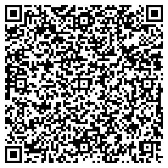 QR-код с контактной информацией организации ИРЛИС-Л, ЗАО