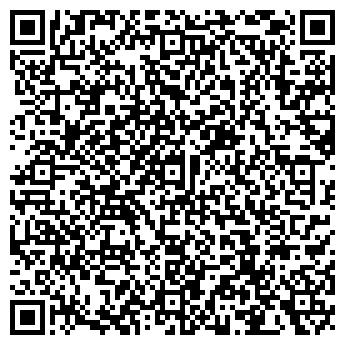 QR-код с контактной информацией организации ОРЕНТЕКС-СИБИРЬ, ООО