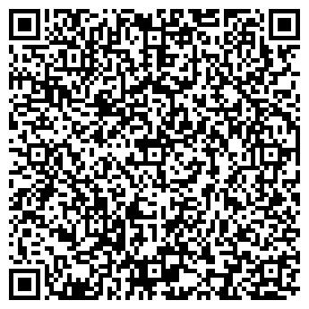 QR-код с контактной информацией организации ПОРТЕКС, ООО