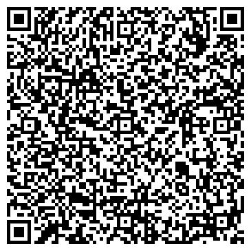 QR-код с контактной информацией организации СВЕТЛИЦА ШВЕЙНЫЙ САЛОН, ООО