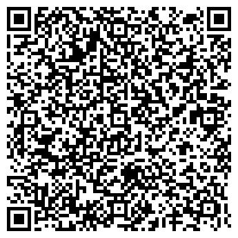 QR-код с контактной информацией организации СТС ПРЕМИУМ, ООО