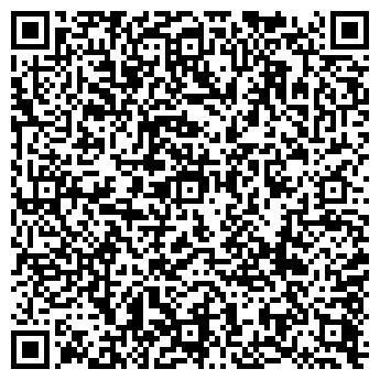 QR-код с контактной информацией организации СТЭЙФИ ТК, ООО