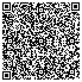 QR-код с контактной информацией организации СТЭЙФИ, ООО
