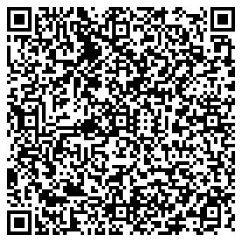 QR-код с контактной информацией организации ДЕЛЕМА, ООО