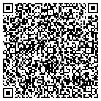 QR-код с контактной информацией организации МЕРКУС 2000, ООО