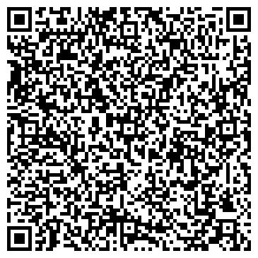 QR-код с контактной информацией организации СИБИРСКАЯ УГОЛЬНАЯ КОМПАНИЯ, ООО