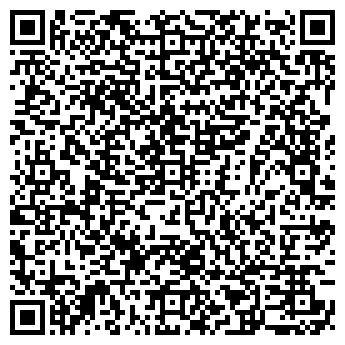 QR-код с контактной информацией организации УГОЛЬНЫЙ СКЛАД