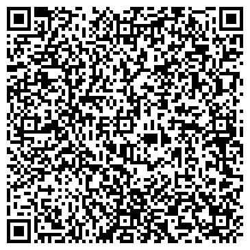 QR-код с контактной информацией организации УГОЛЬ-РЕСУРС ТОРГОВЫЙ ДОМ, ООО